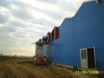 Installation of the ventilation grids on the CHP